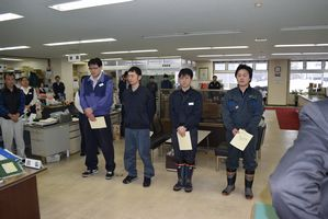 農協職員資格認定試験受検結果