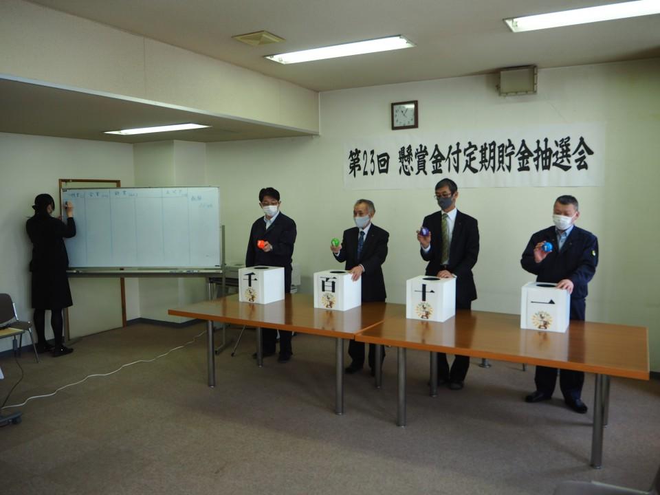 第23回 JA北宗谷懸賞金付定期貯金抽選会 開催